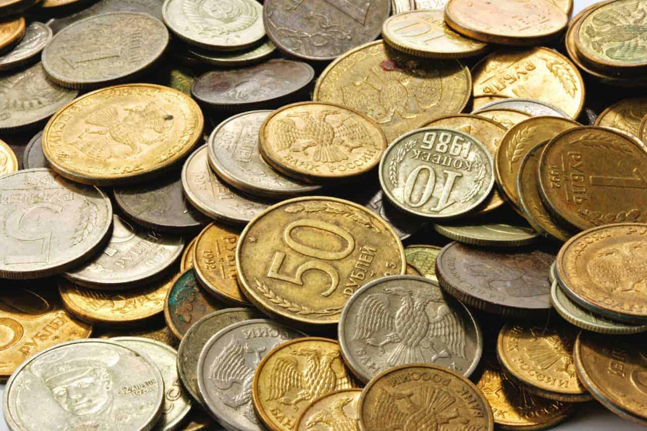 Для монет фото где в екатеринбурге купить монеты