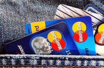кредитные карты в кармане