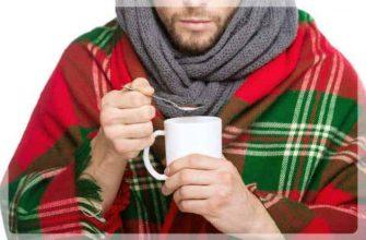 Человек в одеяле
